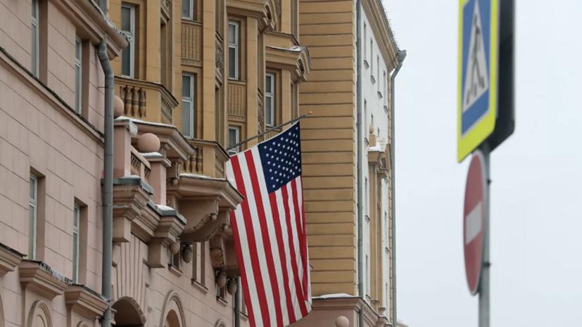 Посольство США сообщило о ситуации с генконсульством во Владивостоке