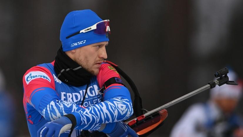 Сучилова лишили третьего места в гонке преследования на ЧР по биатлону
