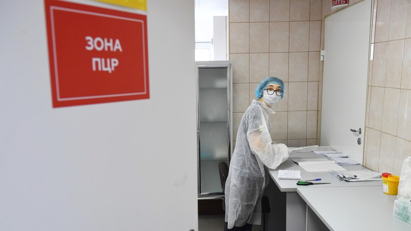 В Москве проведено более 20 млн ПЦР-тестов на коронавирус