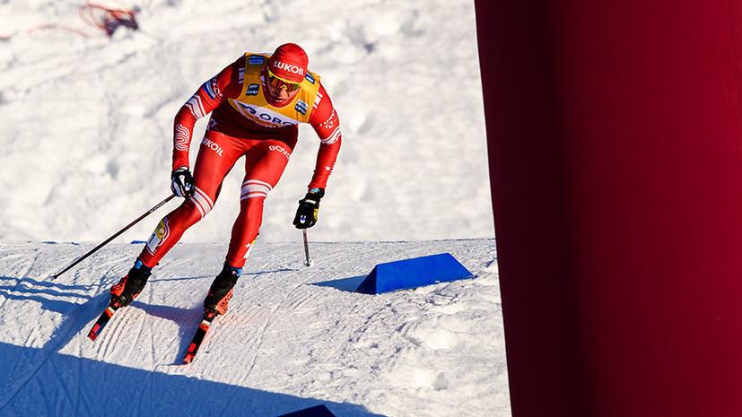 Большунов объяснил доминирование норвежцев в лыжных гонках