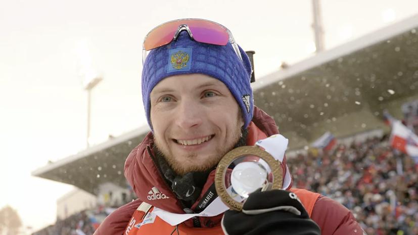Цветков не повесил на шею медаль после дисквалификации Сучилова