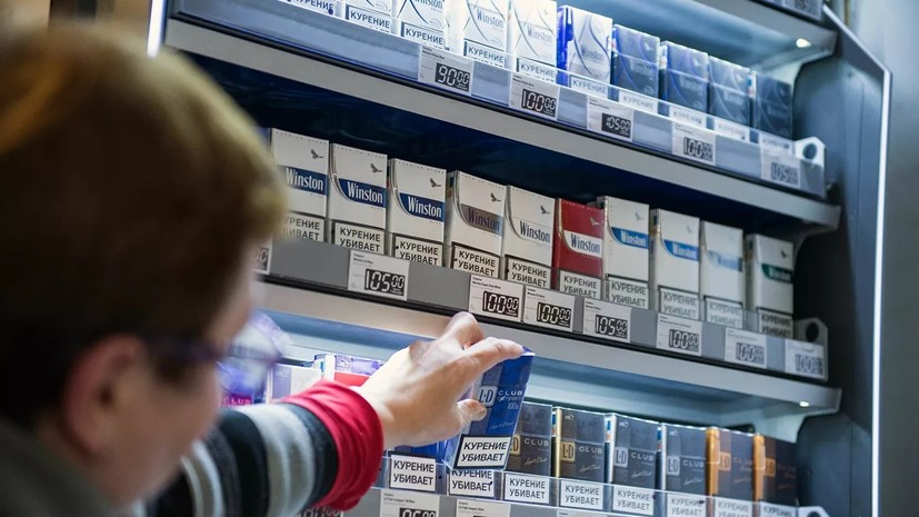 В Госдуме прокомментировали минимальную цену на сигареты