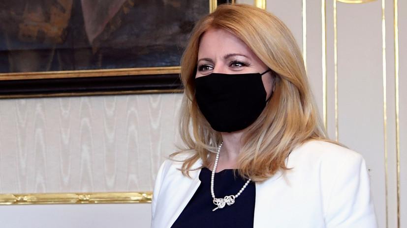 Президент Словакии утвердила новый состав правительства