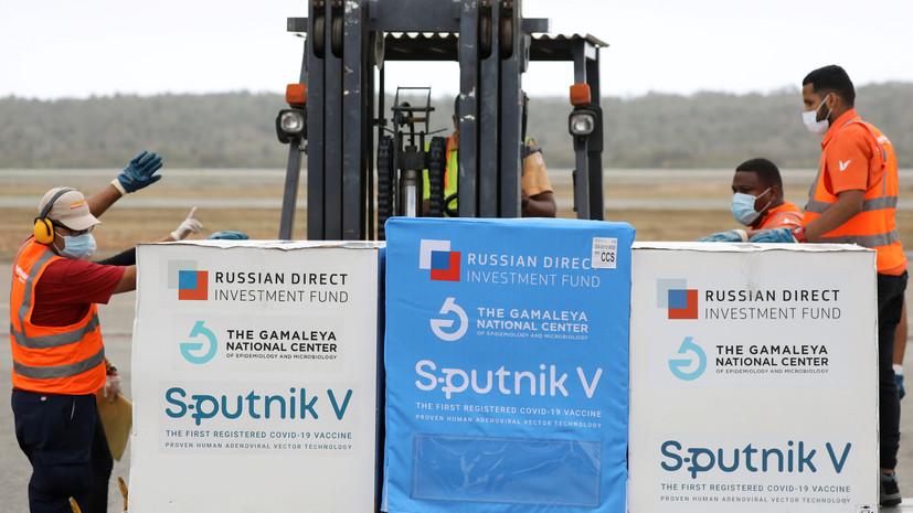 Более $10 млрд: эксперты оценили возможную выручку России от продаж «Спутника V» в 2021 году