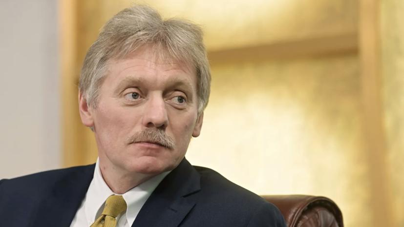 В Кремле ответили на вопрос о представителе России на Евровидении