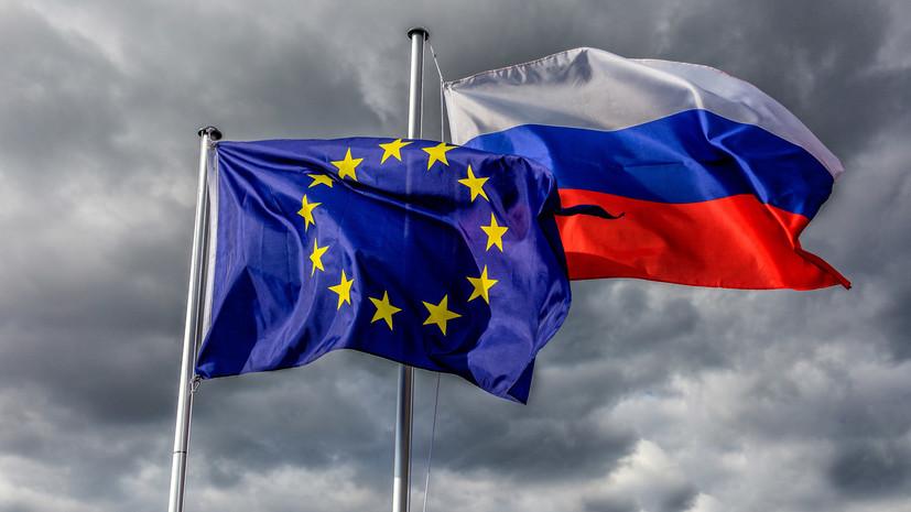 Лавров оценил отношения России и ЕС