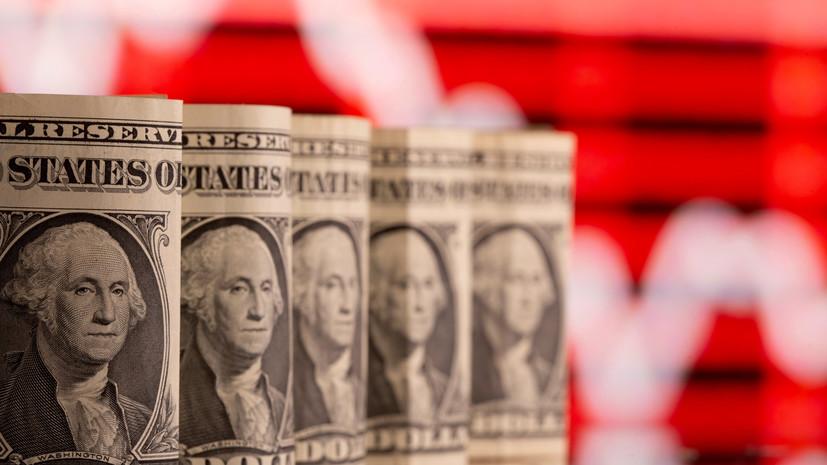 Смена приоритетов: доля доллара в мировых резервах упала до минимума за 26 лет