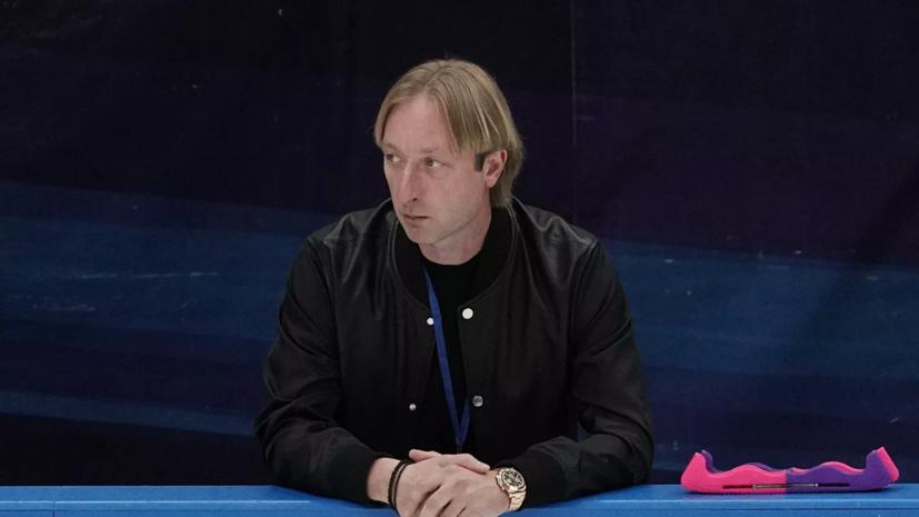 Плющенко не стал комментировать слова Лайшева о возвращении Трусовой к Тутберидзе