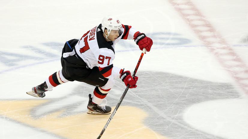 Клуб НХЛ «Нью-Джерси» выставил Гусева на драфт отказов