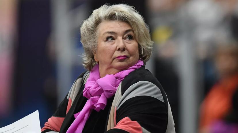 Тарасова ответила, могут ли высказывания Рудковской ударить по амбициям Плющенко