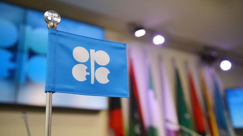 Россия равномерно восстановит объём добычи нефти в рамках ОПЕК+