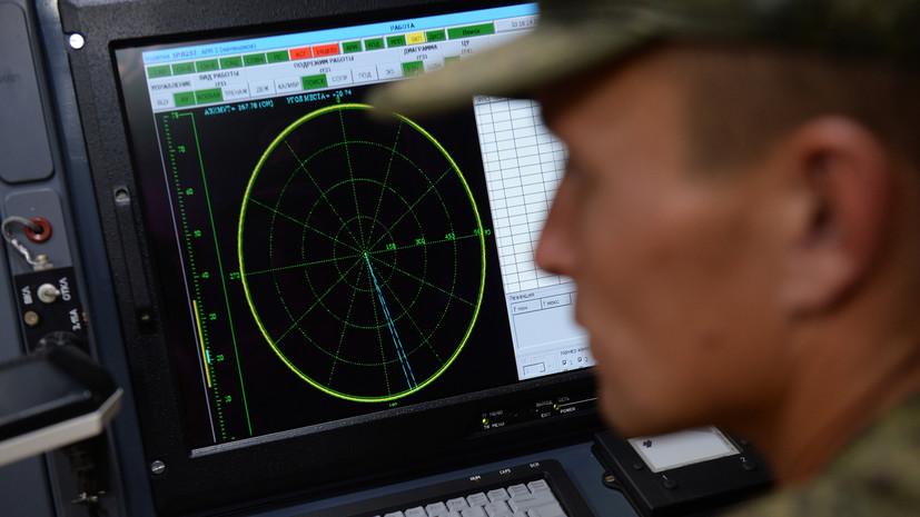 В Минобороны рассказали о разведактивности у границ России за неделю