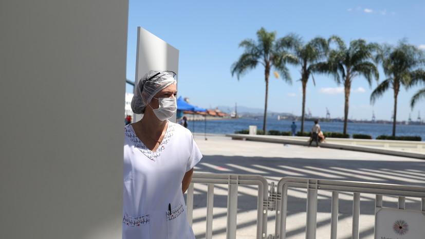 В Бразилии выявили более 91 тысячи случаев коронавируса за сутки