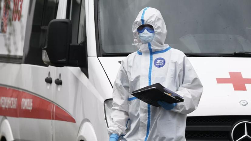 В России за сутки выявили 8792 случая коронавируса