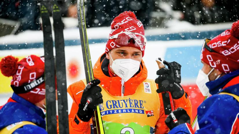 Якимушкин: футболисты могут два пенальти профукать, а получают больше лыжников