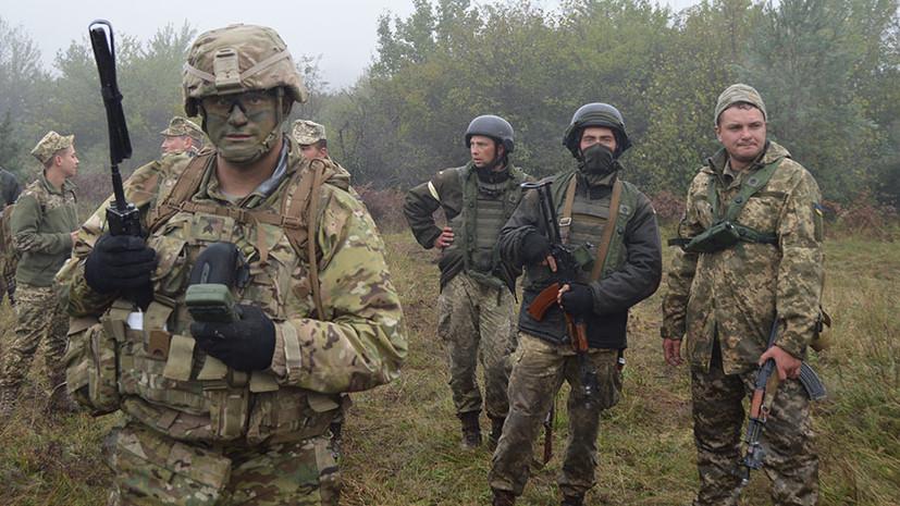 «В Киеве думают, что туда перебросят дивизии»: на Украине заявили о поддержке США в случае эскалации в Донбассе
