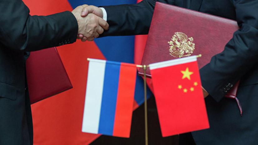 МИД КНР: сотрудничество Пекина и Москвы не направлено против третьих стран