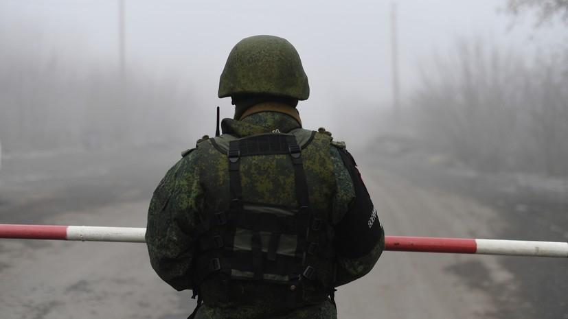 В Кремле назвали пугающей ситуацию на линии соприкосновения в Донбассе