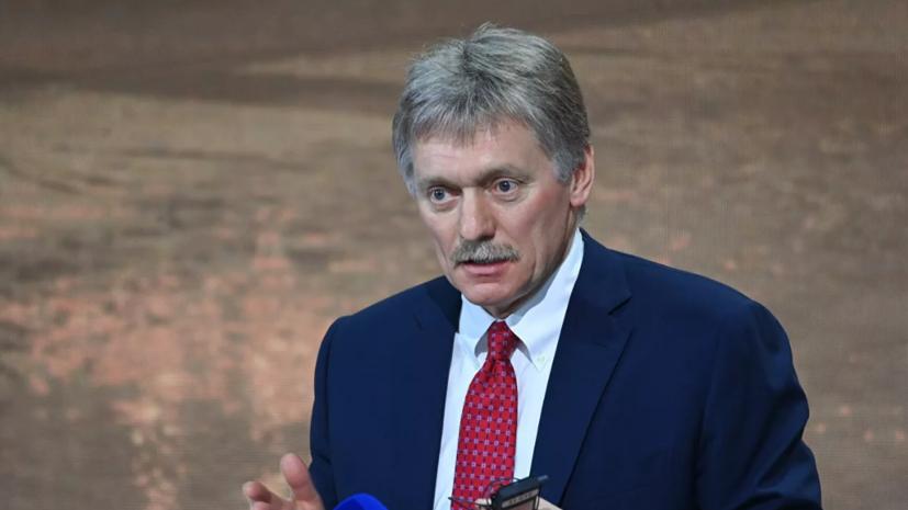 Песков сообщил об отсутствии у Путина побочных реакций после прививки