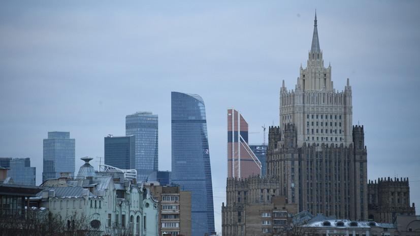 МИД России прокомментировал осквернение памятника Грибоедову в Тбилиси