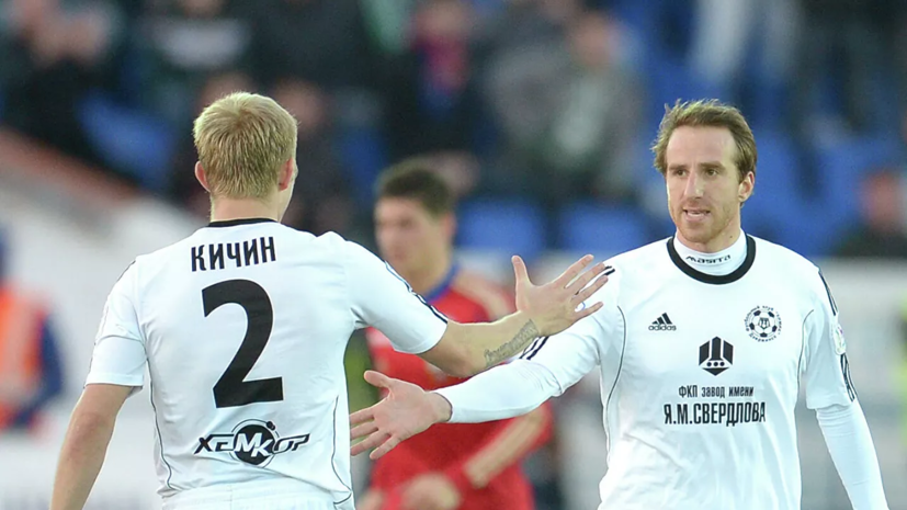 Футболист «Тамбова» Еркин прокомментировал свой визит в офис РФС