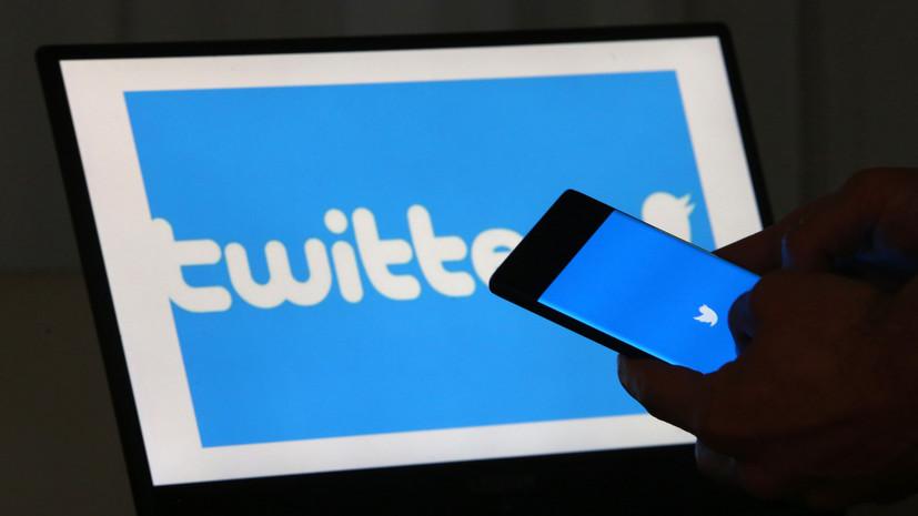 «На интернет-платформах лежит социальная ответственность»: российский суд оштрафовал Twitter на 8,9 млн рублей