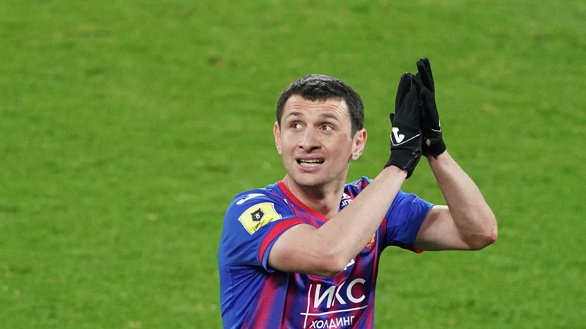 Дзагоев приступил к полноценным тренировкам в общей группе ЦСКА