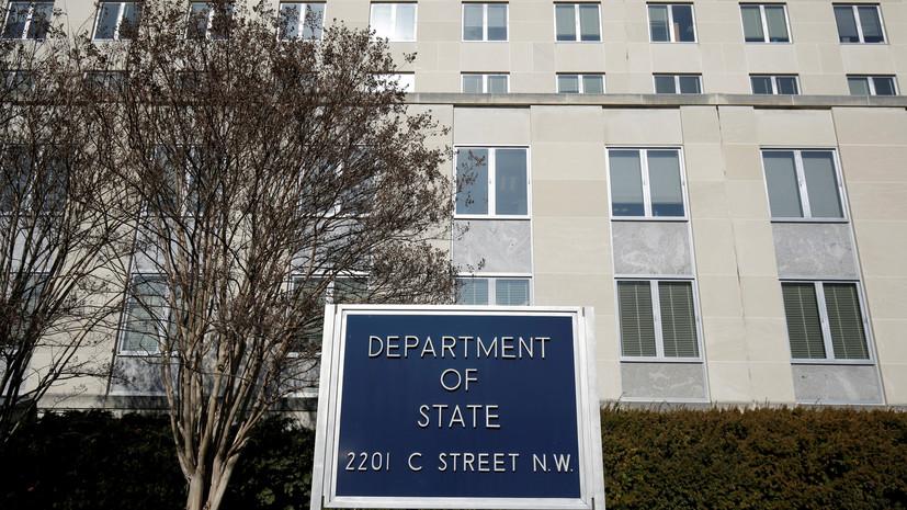 США подтвердили участие во встрече по иранской ядерной сделке в Вене