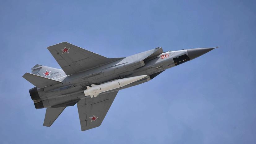 «Целая цепочка систем»: как Россия намерена развивать сферу гиперзвуковых вооружений