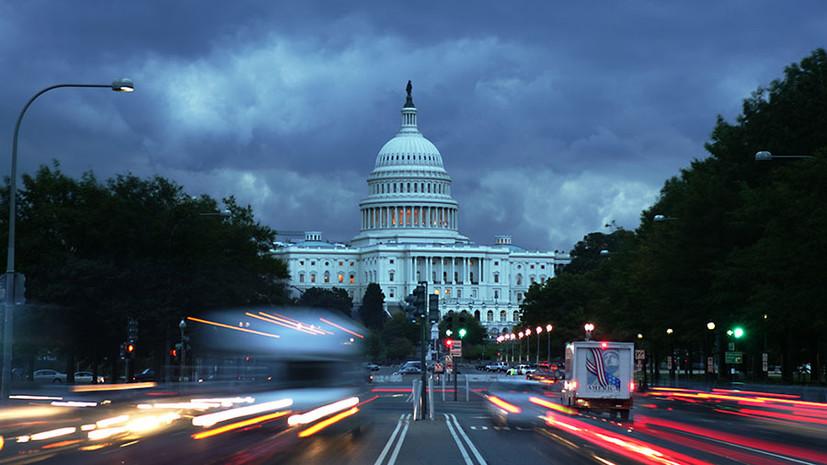 Полиция сообщила о пострадавших при инциденте у Капитолия США