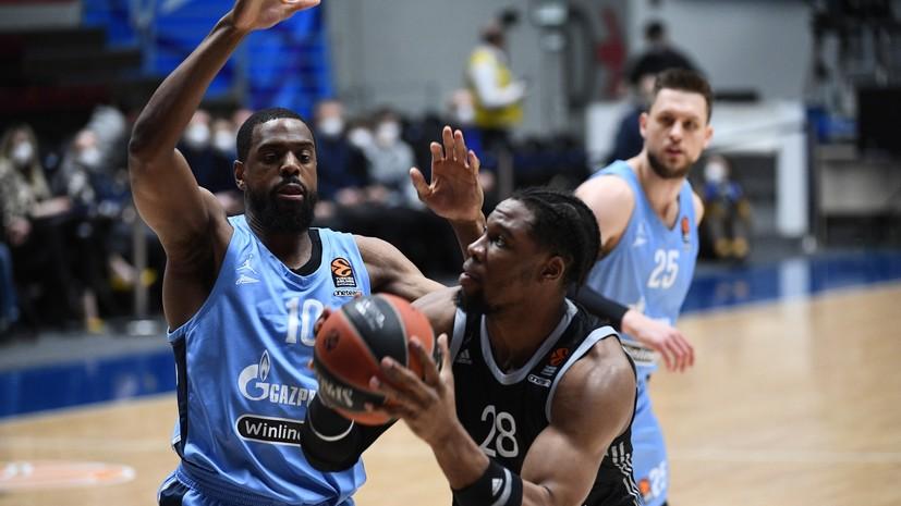 «Зенит» разгромил АСВЕЛ в баскетбольной Евролиге