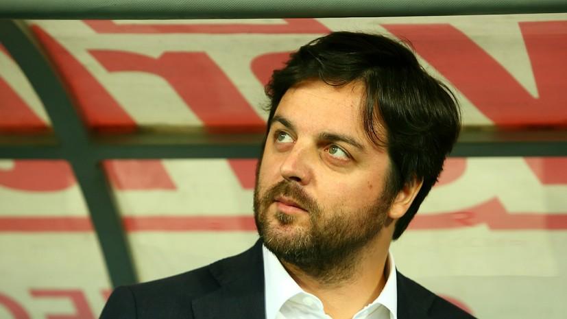 В «Зените» подтвердили скорый уход спортивного директора