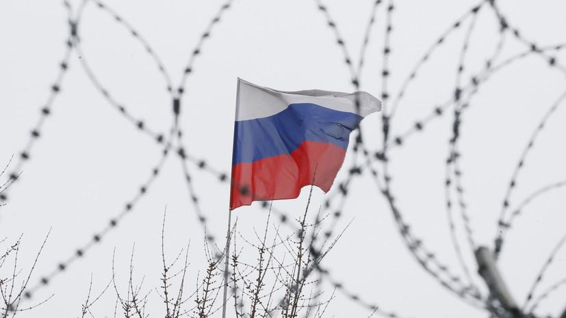 Россотрудничество не получало уведомлений от Украины о санкциях