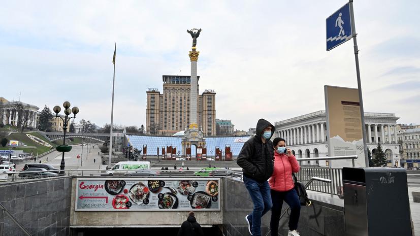 Посол Украины возмутился из-за статьи о Донбассе в австрийской газете