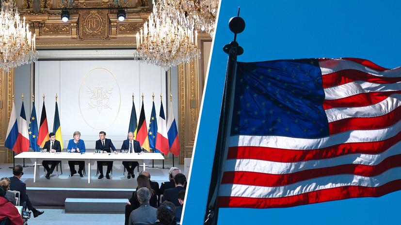 «Проявление некомпетентности»: почему на Украине заявили о праве США участвовать в переговорах по Донбассу