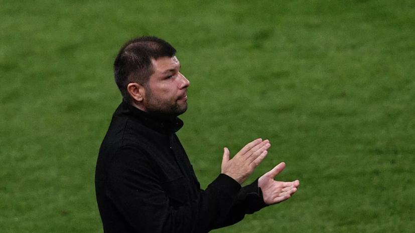 Мусаев назвал причину разгромного поражения «Краснодара» в матче с «Ахматом»