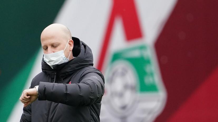 Шесть побед подряд, один пропущенный мяч, тактическая революция: почему «Локомотив» при Николиче не хуже, чем при Сёмине