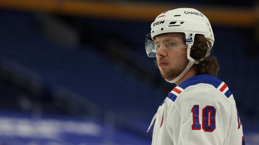 Панарин похвалил Кравцова за игру в дебютном матче в НХЛ