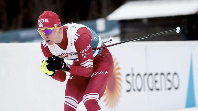 Семиков в отсутствии Большунова выиграл масс-старт на чемпионате России