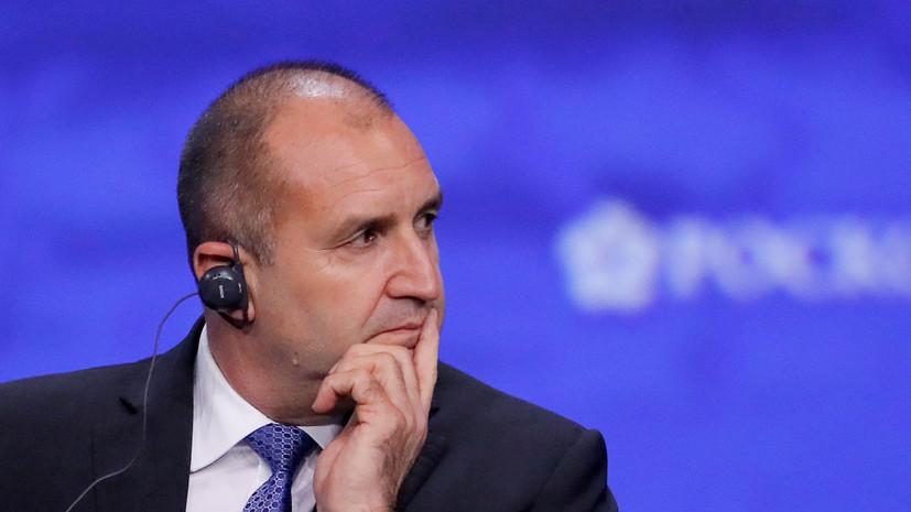 Президент Болгарии проголосовал на парламентских выборах