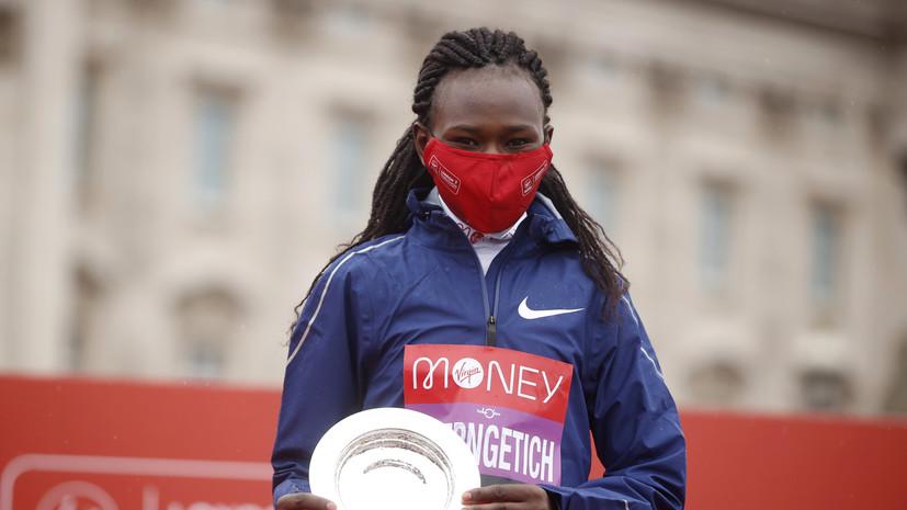 Кенийская бегунья Чепнгетич установила новый мировой рекорд в полумарафоне