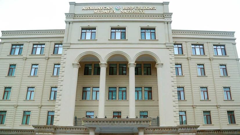 Азербайджан и Турция проведут совместные военные учения