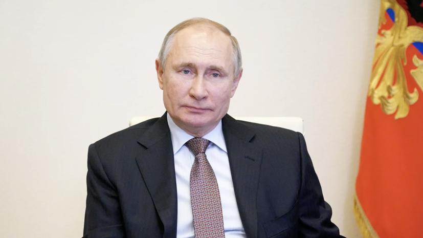 Путин проведёт совещание по выполнению послания 2020 года