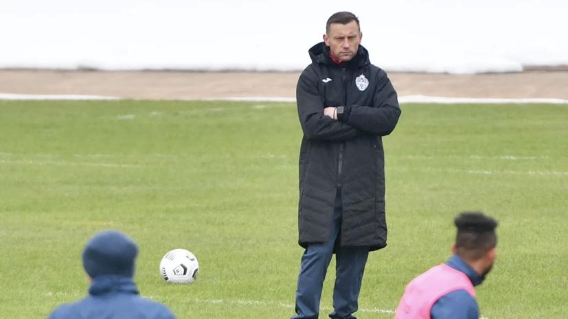 Олич заявил, что не считает «Тамбов» лёгким соперником для дебюта