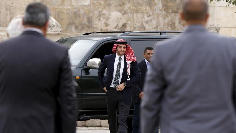 Глава МИД Иордании прокомментировал задержание экс-принца и бывших чиновников