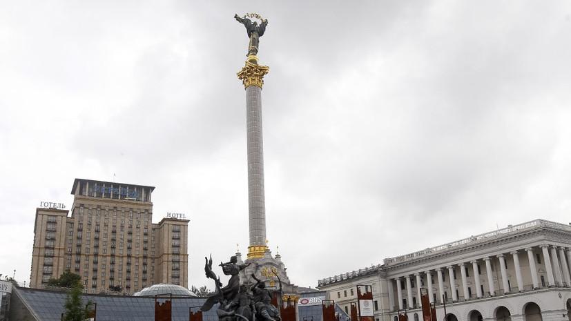 Зеленский ввёл в действие санкции против Россотрудничества и ряда компаний
