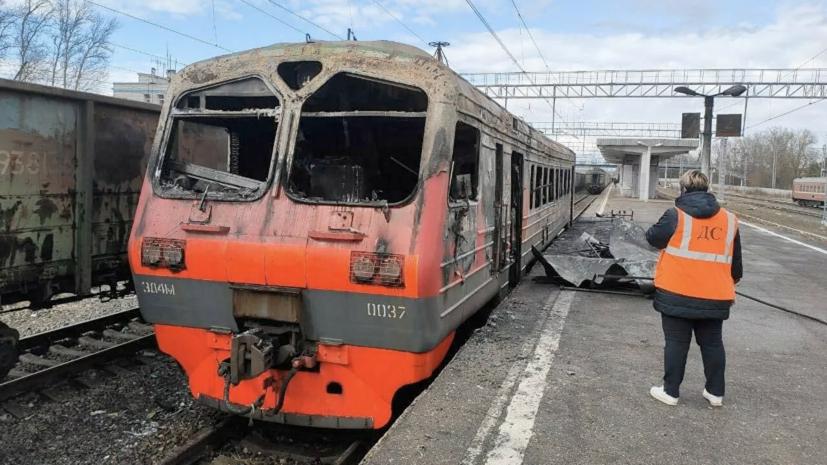 СК начал проверку после пожара в электричке в Калужской области