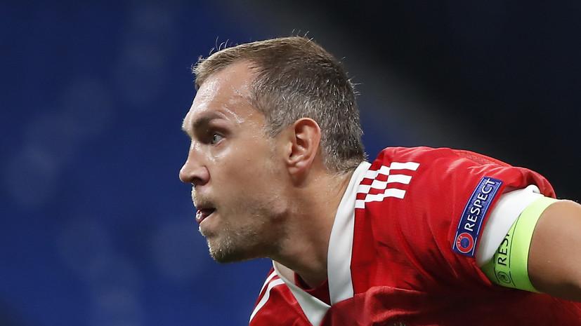 Черчесов признал, что у сборной России есть зависимость от Дзюбы