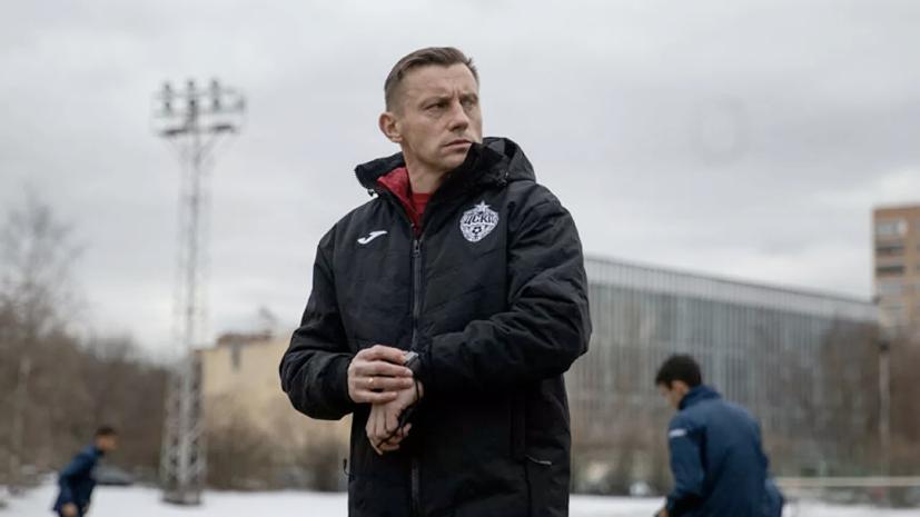 Тренер ЦСКАпредположил, что Магнуссон получил серьёзную травму в матче с«Тамбовом»
