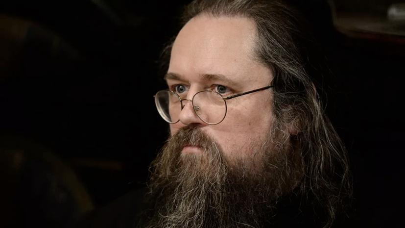 Патриарх Кирилл утвердил лишение протодиакона Кураева сана